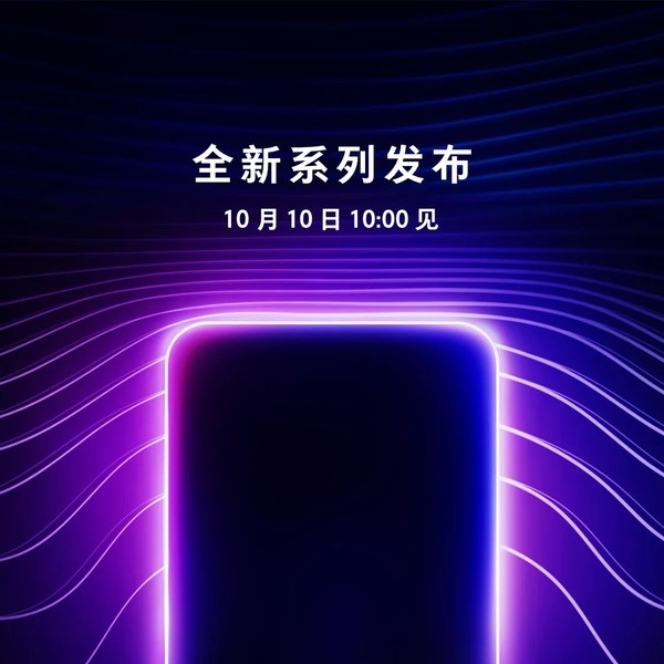 Oppo-October-10-launch.jpeg