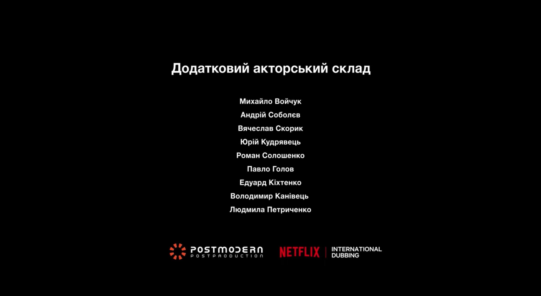 Outside the Wire: первый фильм Netflix, который вышел с ...