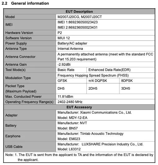Poco X3 получит 64 Мп камеру и аккумулятор на 5160 мАч ...