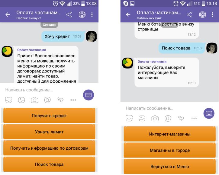кредит по двум документам без справок о доходах в новосибирске