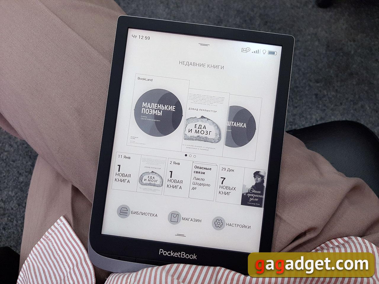 Обзор PocketBook InkPad 3 Pro: 16 оттенков серого на большом экране