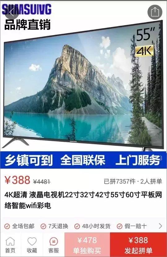 SHAASUIVG 4K smart.jpg