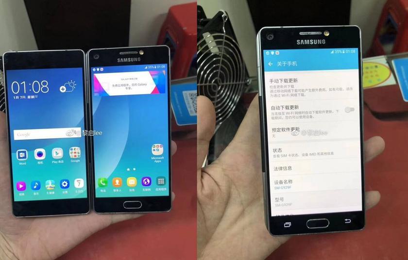 Samsung Project V.jpg