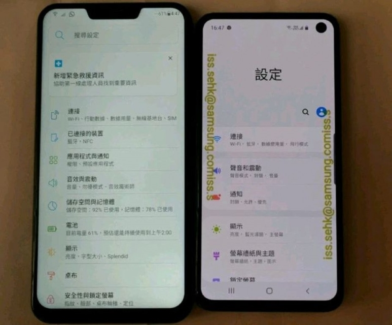 Samsung-Galaxy-S10e-spy-photos-leaked-4.jpg