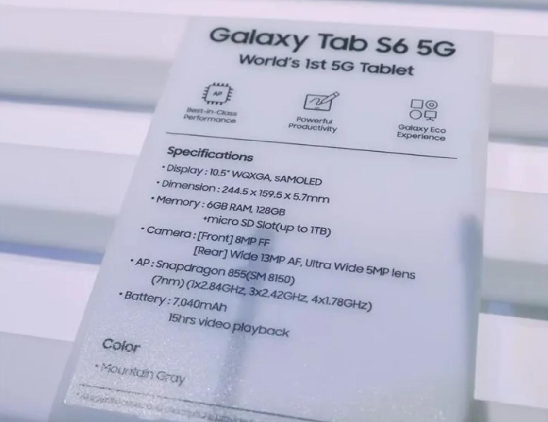 Первый 5G планшет впути: Samsung представила Galaxy Tab S6 5G, раскрыв характеристики сосроками выхода