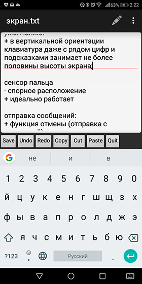 Screenshot_20180130-022210.jpg