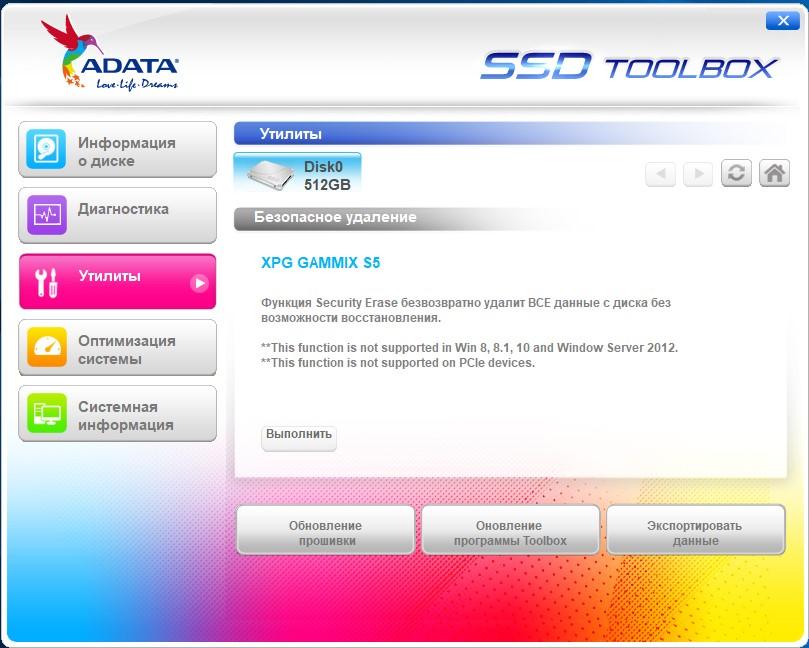 Обзор ADATA XPG Gammix S5 512 ГБ: NVMe SSD-накопитель