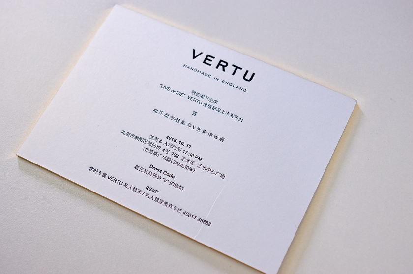 Vertu-is-back-2.jpg