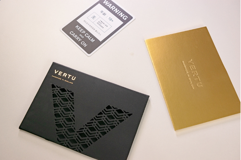 Vertu-is-back-3.jpg