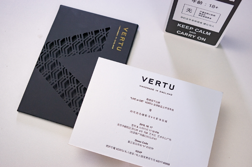 Vertu-is-back-4.jpg
