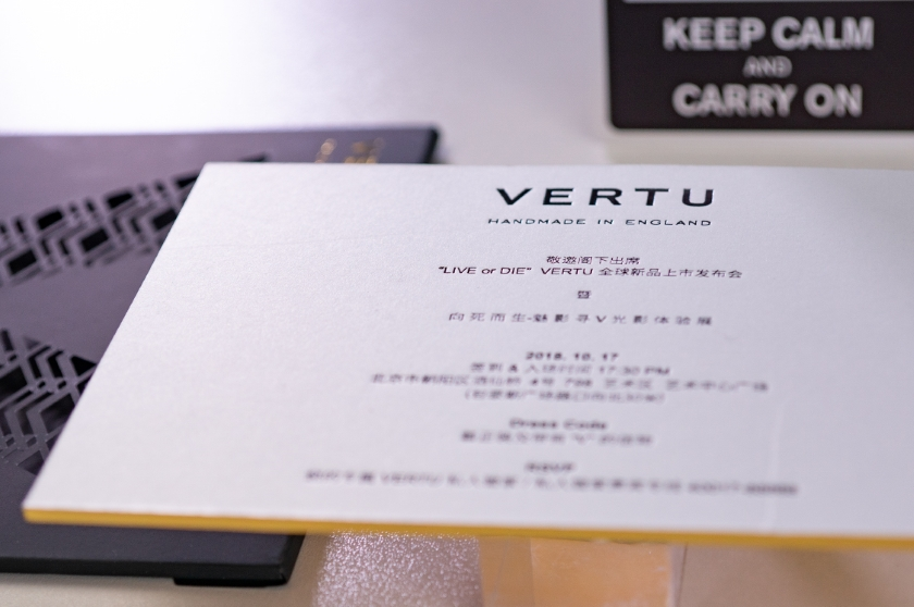 Vertu-is-back-5.jpg