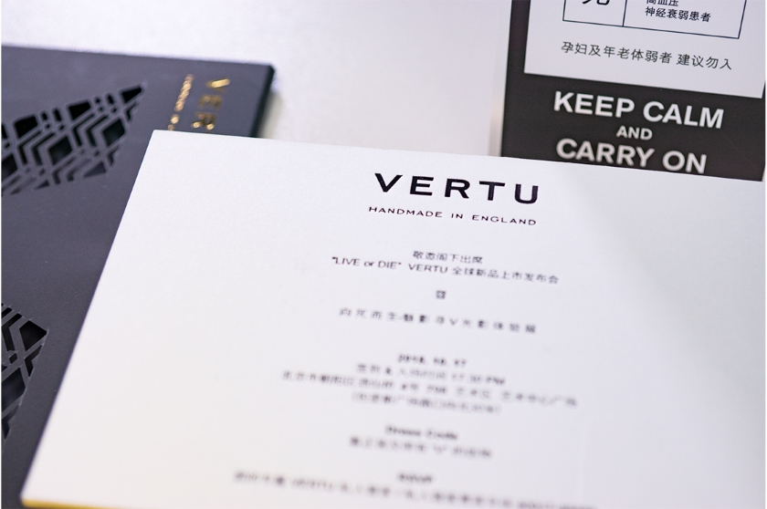 Vertu-is-back-6.jpg