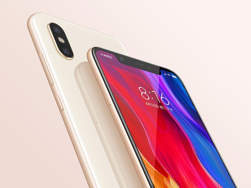 Xiaomi Mi 8 sale.jpg