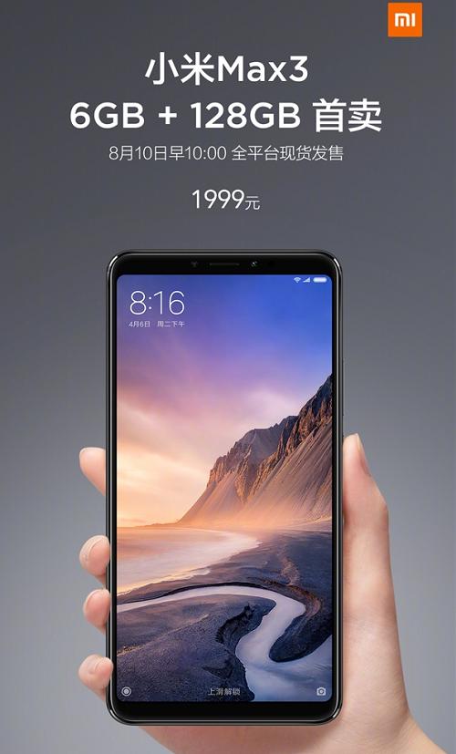 Xiaomi Mi Max 3 6-128.png