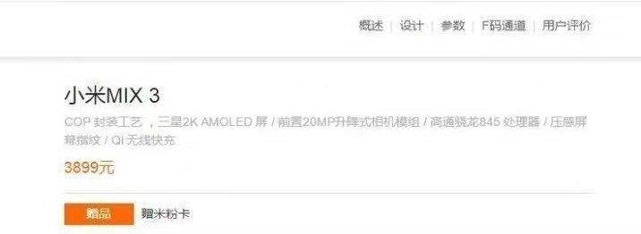 Xiaomi Mi Mix 3 picture.jpg