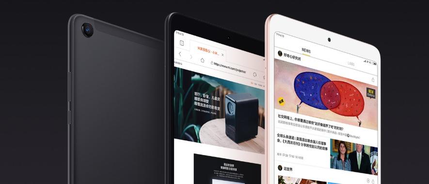 Xiaomi MiPad4.jpg