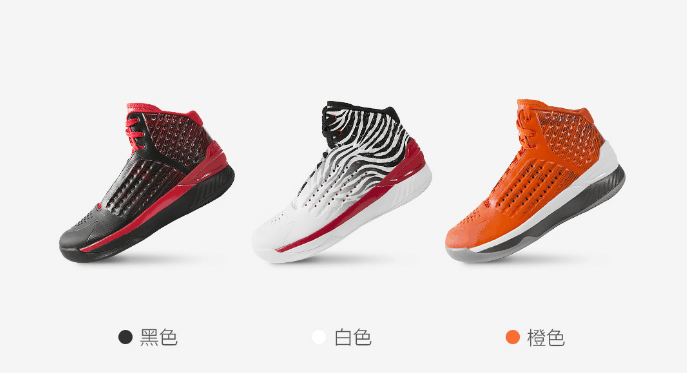 Xiaomi-Basketball-shoe 2.png