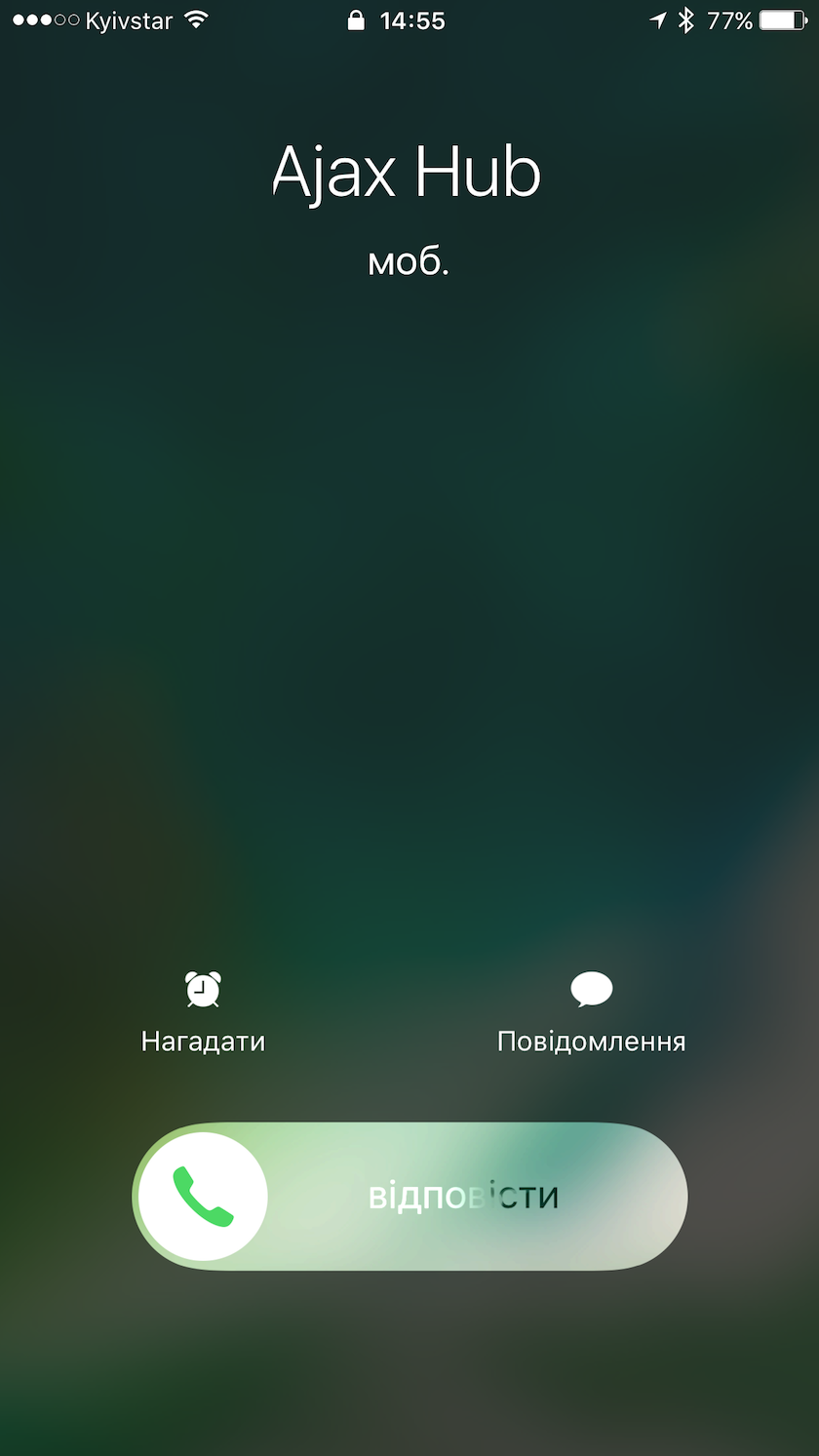 This is what phone call from Ajax Hub looks like