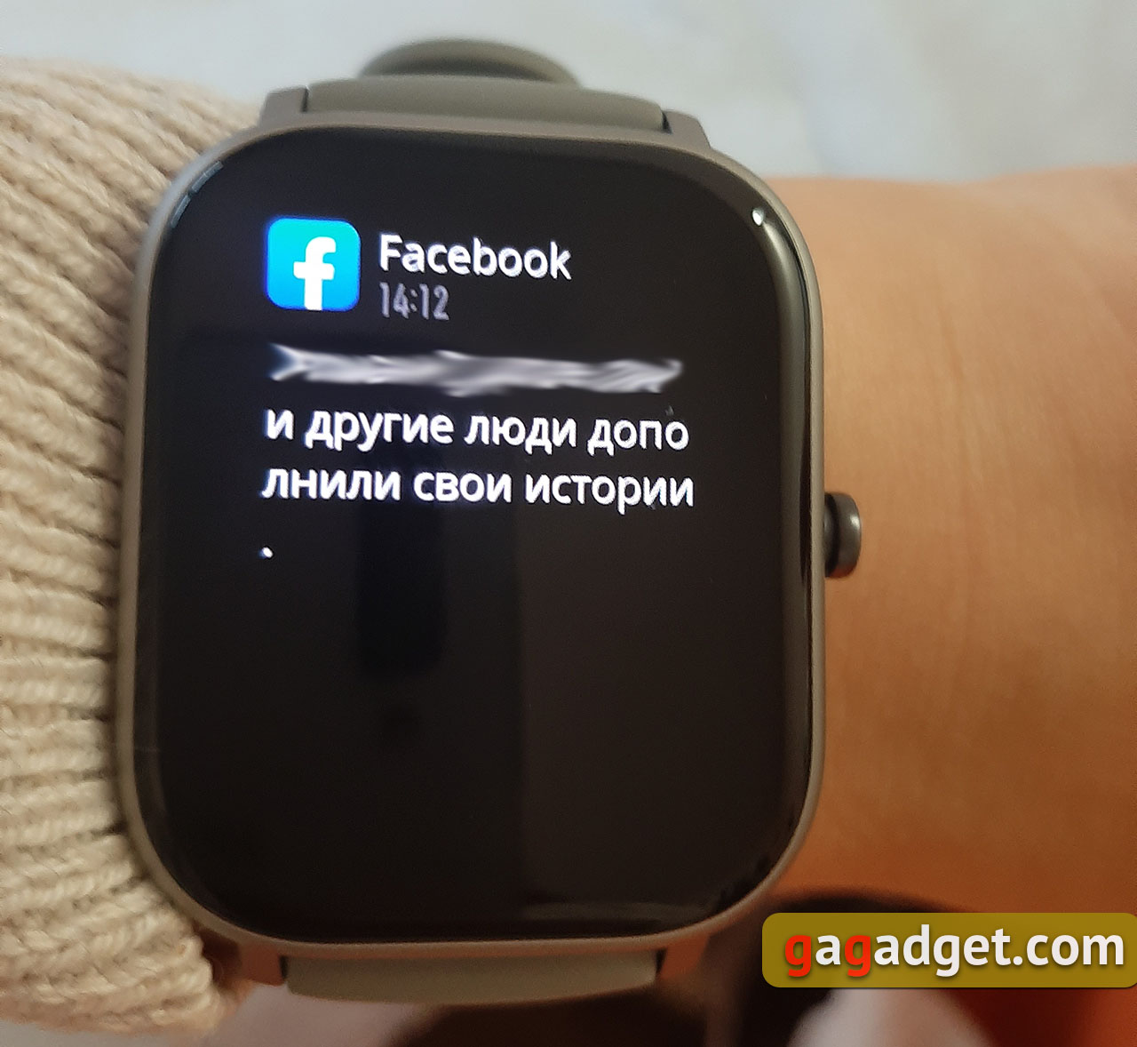 Огляд Amazfit GTS: Apple Watch для бідних?-96