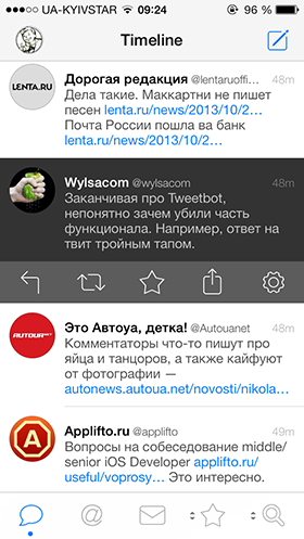 Приложение Дня для iOS: Tweetbot 3.0-7