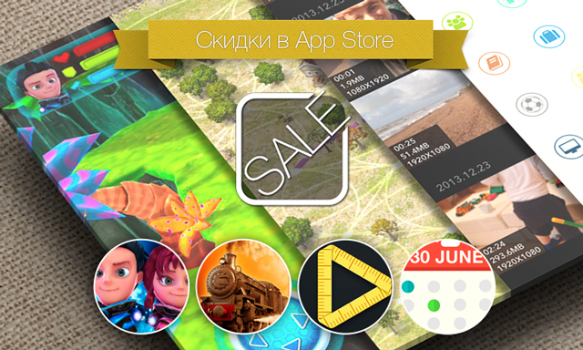 Скидки в App Store: SiliBili HD, Rails, Calendate, Video Dieter.