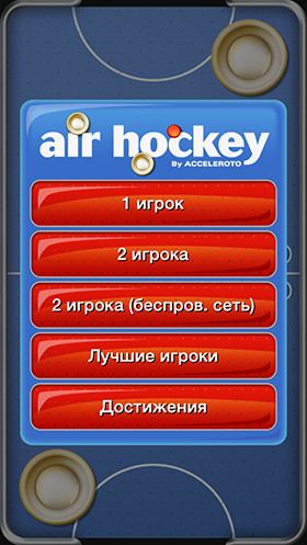 Скидки в App Store: Stickman Tennis, iWeather HD, Air Hockey, Instalyrics.-9