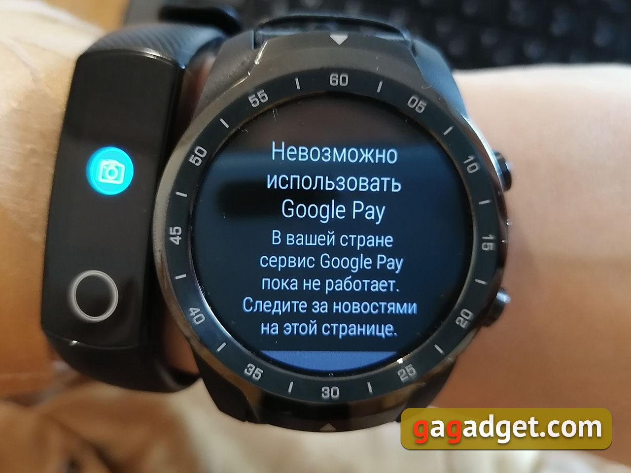 Обзор MOBVOI TicWatch Pro: смарт-часы на WearOS-26