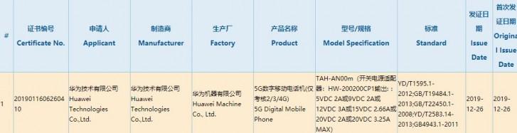 Huawei сертифицировала новый складной смартфон Mate Xs с быстрой зарядкой на 65 Вт