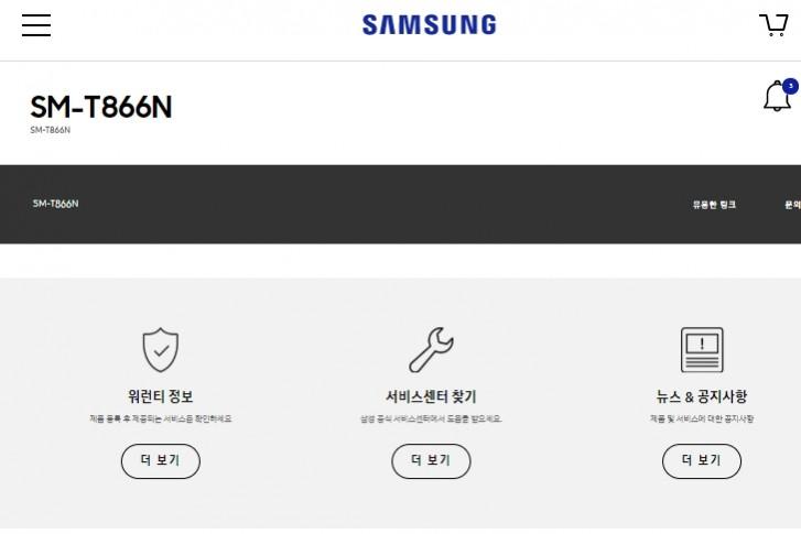 Неанонсированный планшет Galaxy Tab S6 5G появился на сайте Samsung, и сразу с акцией