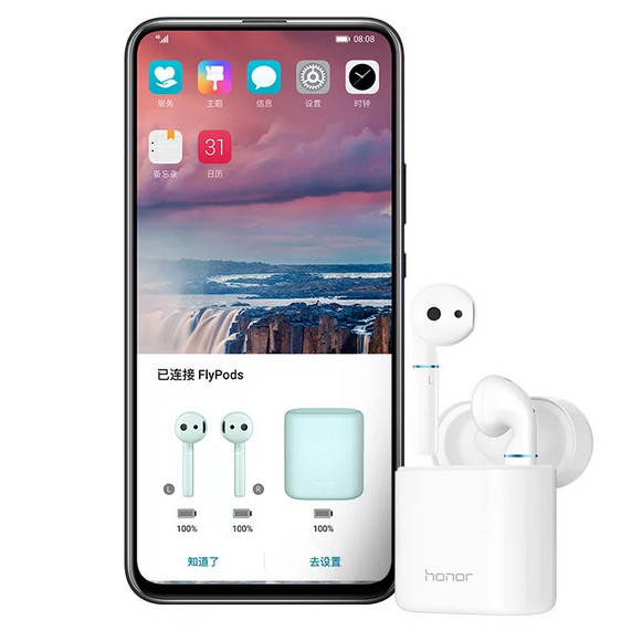honor-flypods-flypods-pro-huawei-connection.jpg