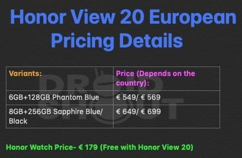 honor_view_20_europe_price.jpg