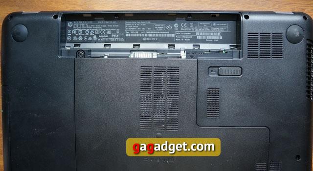 Обзор ноутбука HP PAVILION 15-e033er-9