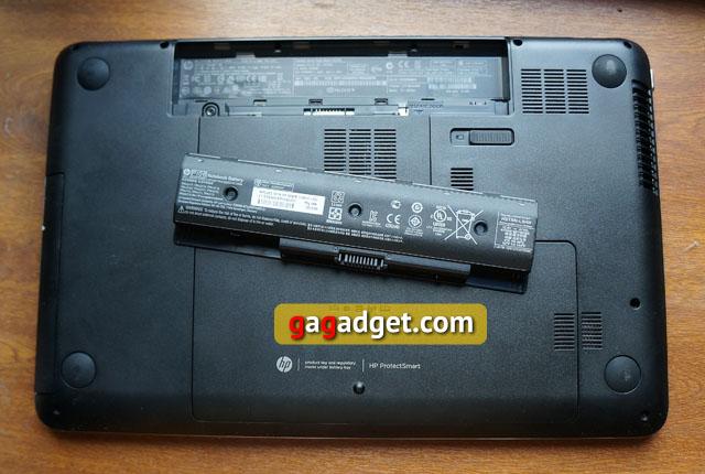 Обзор ноутбука HP PAVILION 15-e033er-10