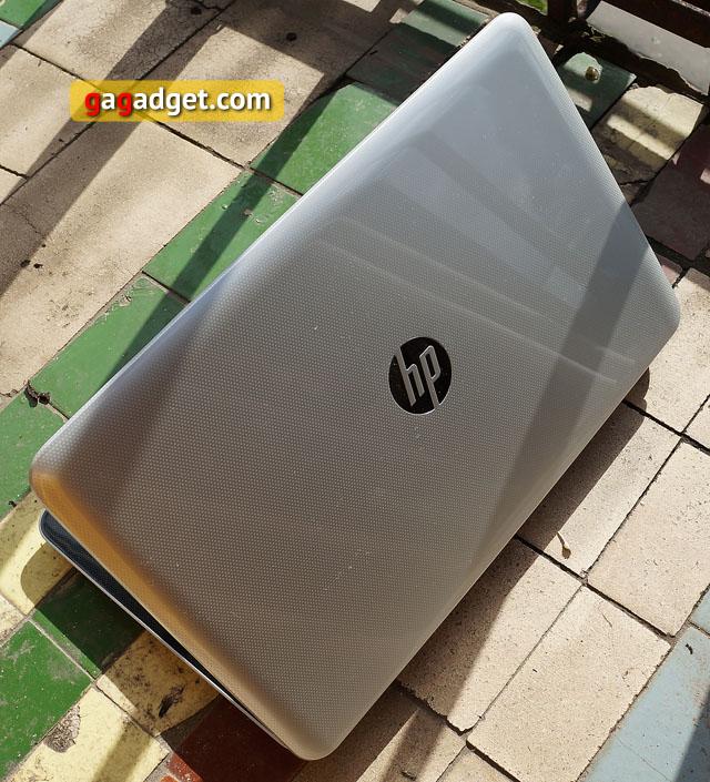 Обзор ноутбука HP PAVILION 15-e033er-2