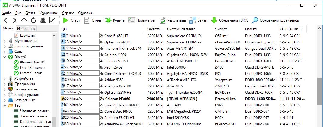 Обзор ультрабюджетного ноутбука Lenovo IdeaPad 110-15IBR (80T7004TRA)-22