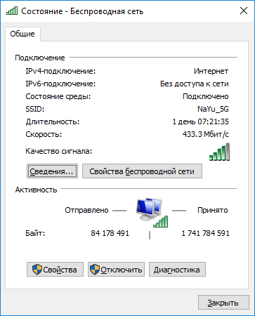 Обзор ультрабюджетного ноутбука Lenovo IdeaPad 110-15IBR (80T7004TRA)-25