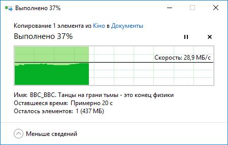 Обзор ультрабюджетного ноутбука Lenovo IdeaPad 110-15IBR (80T7004TRA)-26