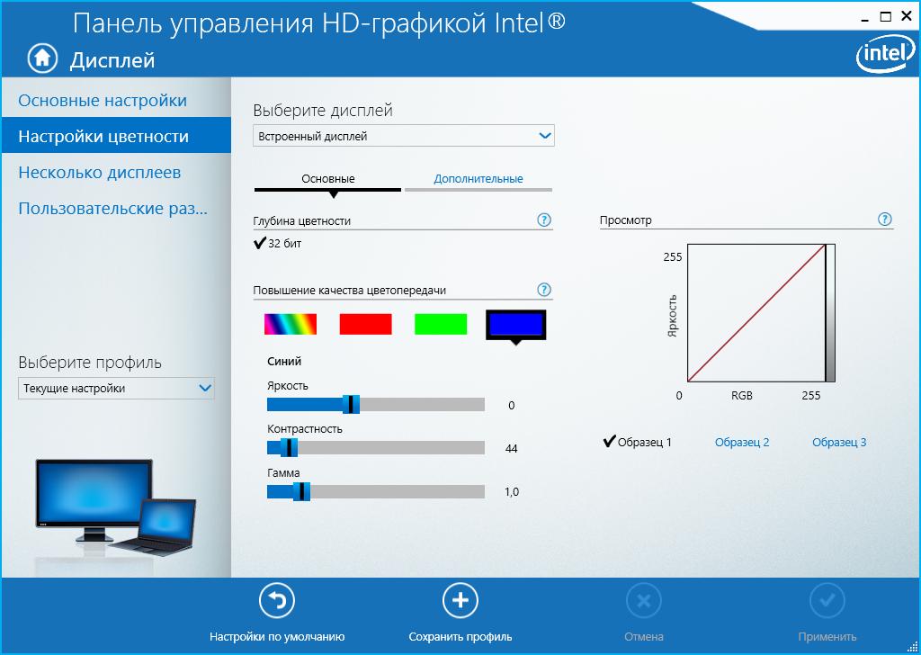 Обзор ультрабюджетного ноутбука Lenovo IdeaPad 110-15IBR (80T7004TRA)-27
