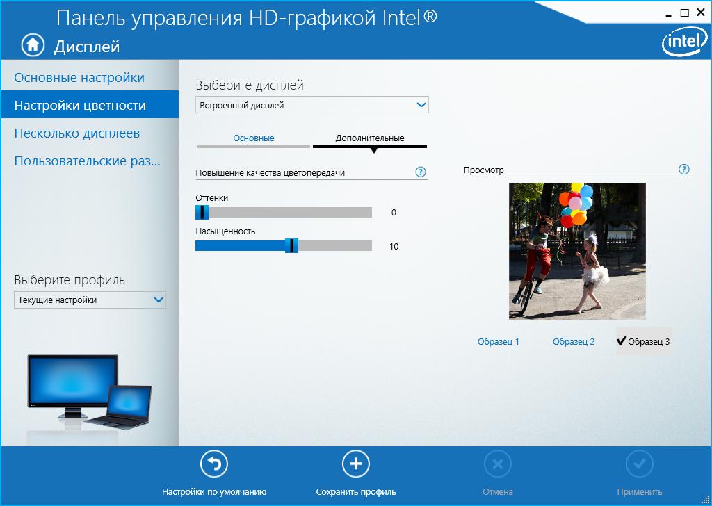 Обзор ультрабюджетного ноутбука Lenovo IdeaPad 110-15IBR (80T7004TRA)-28