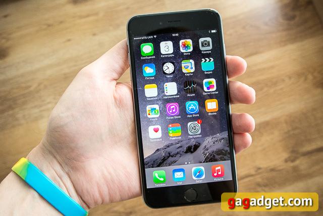 Обзор iPhone 6 и 6 Plus-16