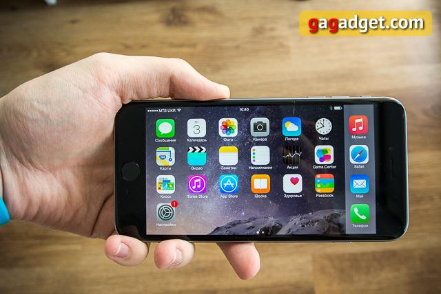 Обзор iPhone 6 и 6 Plus-17