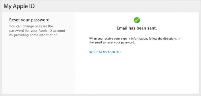 App Store забыл пароль