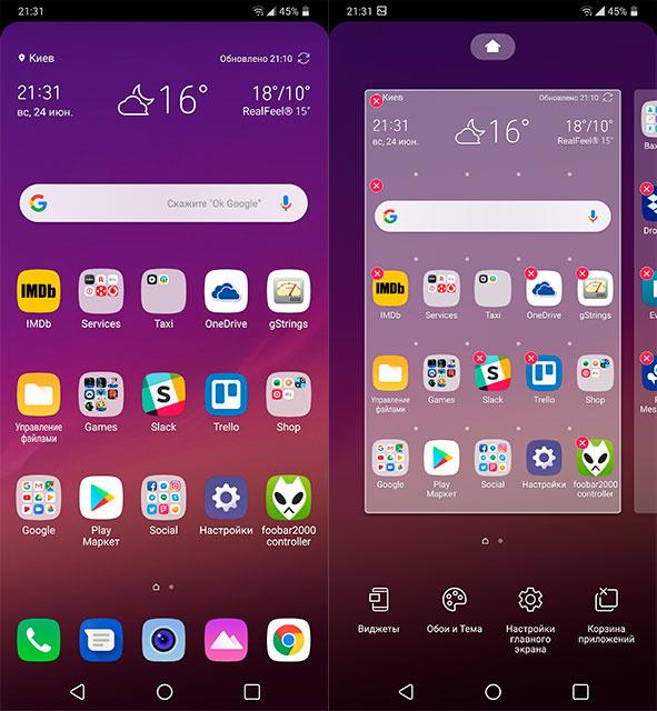 Обзор LG G7 ThinQ: быть в тренде-126