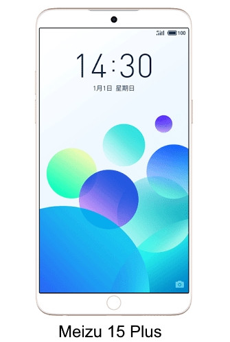 meizu-15-android-plus-1_cr.jpg