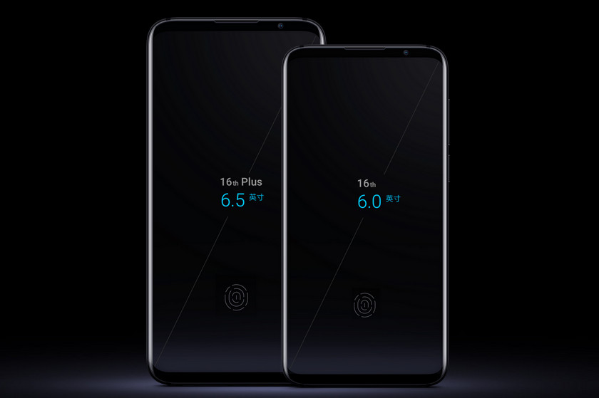 meizu-16th-16th-plus-released-price-fingerprint-on-display.jpg