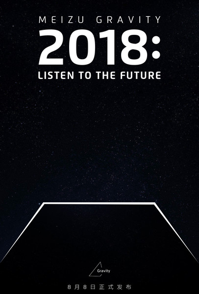 meizu-gravity-2018-teased.jpg