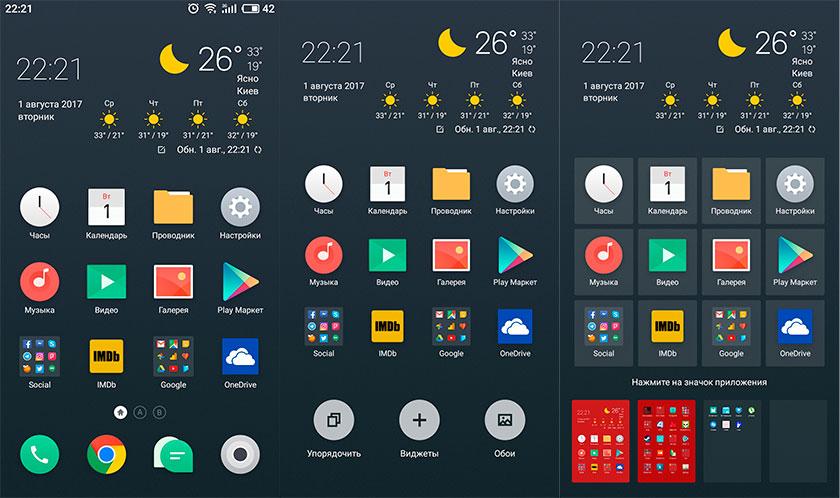 Обзор Meizu PRO 7: когда одного экрана мало-143