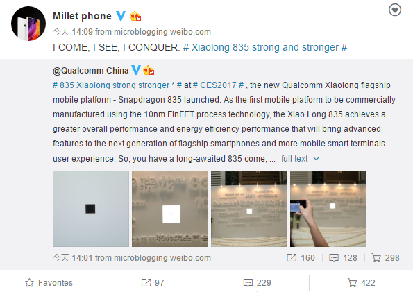 mi-weibo-snapdragon-835.png