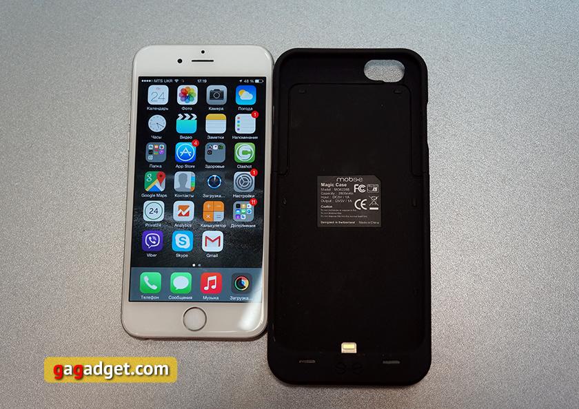 Обзор чехла-аккумулятора Mobee Magic Case 6 с беспроводной зарядкой для iPhone 6-2