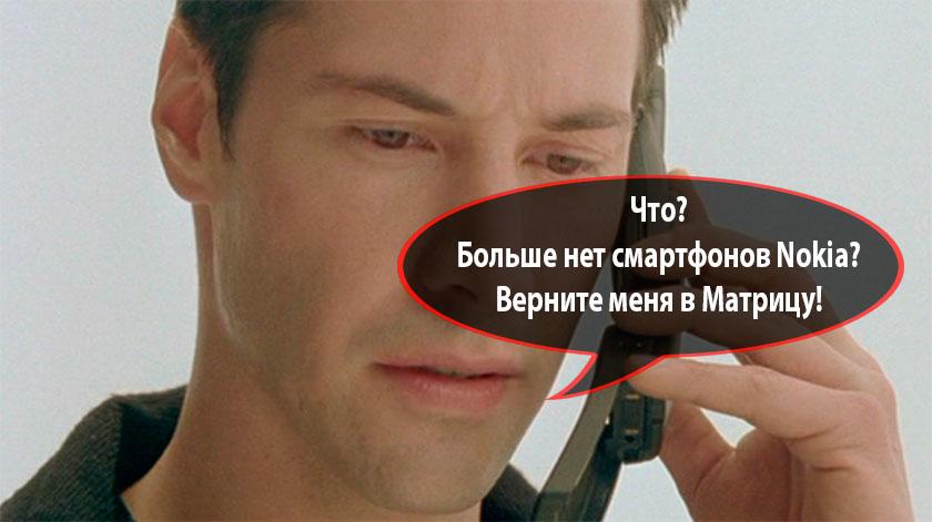 15 легендарных мобильных телефонов Nokia